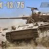 TAKOM(タコム)だけの 戦車のプラモデル プレミアランキング30