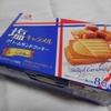 塩キャラメルクリームサンドクッキー