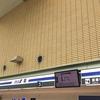 愛媛県松山市から富士山まで飛行機輪行してきた!