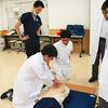 医学部体験実習(2年生医薬コース)