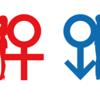 【ジェンダー】『男でしょ』『女でしょ』最近こんな言葉少なくなった?