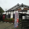 松山市民おススメ!美味しいラーメン屋を聞いたらほとんど名前が出てくる「久留米とんこつラーメン松山分校」に行こう!