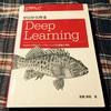 PPAP BOXをつくる / ディープラーニングの学習