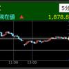 FFJ<7092>が後場株価上昇率トップ2021/5/17