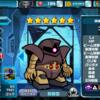☆1防衛型  ゴッグ