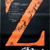"<span itemprop=""headline"">""隠れた名作"" 映画「Z」(1969)を再見。10回目くらいか?</span>"