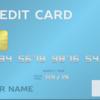 必見!新社会人におすすめのクレジットカード