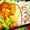 【男子中学生弁当】残り物をリメイク 里芋のカレーコロッケ