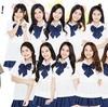 波乱の2017→2018カウントダウン
