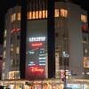 【京都で宿泊】『京都河原町駅』~神社参拝に備えて~