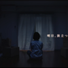 SUUMOのCM「最後の上映会篇」