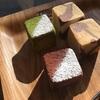 【京都】キューブ型のパンが可愛すぎる!一乗寺にある「アルトスベーカリー」さん