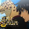 【配信開始】豹頭を持つ謎の戦士の活躍と波乱の物語 「グイン・サーガ」