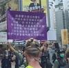 香港国家安全法、すでに多数の逮捕者も