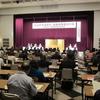 富山県年金委員・健康保険委員大会が開催されました