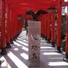 香川県/田村神社