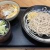 掛川市 ゆで太郎は日替わり得セットが安い!更に無料クーポンも貰える!?