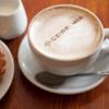 【告知】12月23日(土)に東京で筆者主催のコーヒーチャットを開催します。