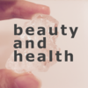 【11~12月】健康と美容のまとめ