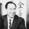 「日本教会御言研究室」から「最高委員会」へ『第二のお伺い書』は実在した!「中村告発証言の衝撃」9