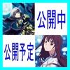 8月の劇場アニメ 上半期 プチコラム ※ネタバレなし