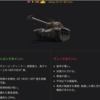 【WOT】黒ブルドックが販売開始!この戦車・・・良いぞー!軽戦車と思い込んでいる中戦車