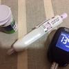糖質制限との出会い
