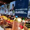【丸の内】AW kitchen TOKYO 新丸ビル店 新鮮野菜がたわわ~
