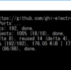 TinyCLR OS ファームウェアビルド手順