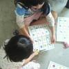 自宅で遊びながら英語学習!母勉英語カードを親子で簡単に作ってみたよ!