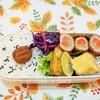 巻きもの入弁当の記録(2日分)/My Homemade Boxed Lunch/ข้าวกล่องเบนโตะที่ทำเอง