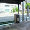 中通1丁目バス停