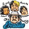 ザッツ消化不良!8・27全日本両国大会での諏訪魔VS小島がなんかヤバかった。