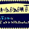 オレカバトル:新2章 Re:冥界神アヌビス は天秤で直に罪を裁けるか? 古代エジプトver