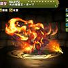 【パズドラ】火の精霊王ボーマの入手場所や入手場所、スキル上げや使い道情報!