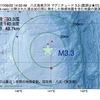 2017年09月22日 14時02分 八丈島東方沖でM3.3の地震