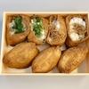 【3種類の味を食べ比べ】豊橋駅の「三色稲荷寿し」[駅弁食べ歩き]