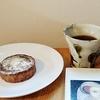 うぐいすと穀雨 @雑司が谷 人気パン屋さんのタルト・シュクレをヨリフネで
