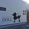 ドッグサロン「DOLL」さんの看板デザインさせていただきました!