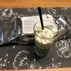 コストコのオンラインストアで抹茶を1キロ買いました。