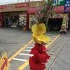 沖縄ひとりたび(3) 〜激戦の地、戦跡を巡る(2日目)〜 (写真を追加しました)(魂魄の塔の写真を追加しました)