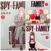 【名言・名場面クイズ】SPY×FAMILY-スパイファミリー-<1話~最初の星獲得まで>