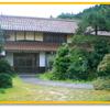 島根県にある、とにかく広い間取りの家!!