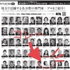 <埼玉版>朝日新聞朝刊に写真掲載^^