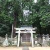 全国第1位の無患子(ムクロジ)がある【葛城神社】へ行ってきた!