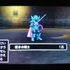 【ドラクエ11嘆きの戦士攻略!】のろいの玉でHP半減に気を付けよう!