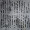 きょう3月10日は「東京都平和の日」です