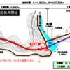 鹿児島県 川内串木野線(荒川工区)の黎明トンネルが開通