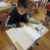 5年生:算数 始まりの計算練習、体積の表し方