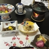 【温泉pH測定】青森県・嶽温泉・山のホテル・共通風呂